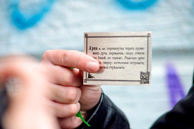 Новая география: Как превратить Луганск в объект паблик-арта. Изображение № 9.