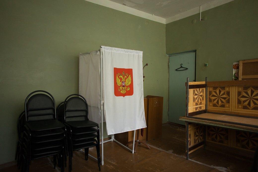 Как живёт самый маленький город России. Изображение № 32.