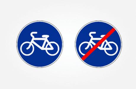Слева направо: «Велосипедная дорожка», «Конец велосипедной дорожки». Изображение № 1.