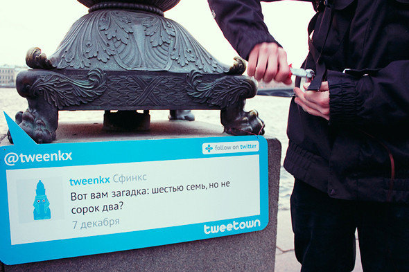 Фотография: http://tweetown.tumblr.com. Изображение № 4.
