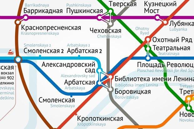 Карты на стол: Голосование за новую схему московского метро. Изображение № 17.