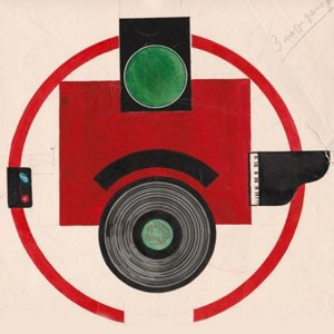 Закрытие Олимпиады, мужской день и открытие Фотобиеннале. Изображение № 6.