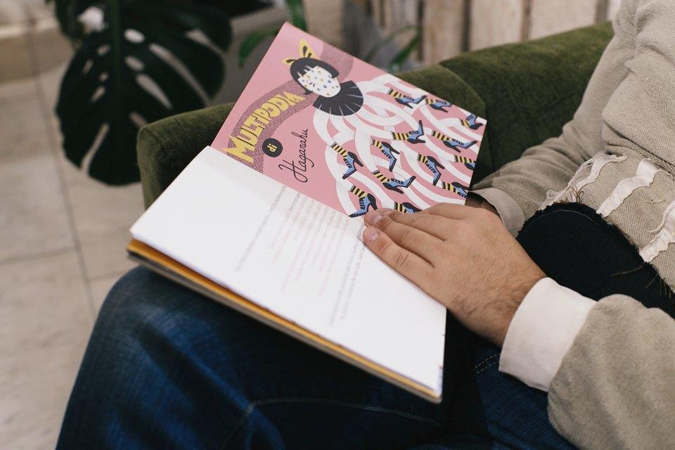 Литературный обозреватель Михаил Визель— оновых книгах, которые стоит прочитать. Изображение № 2.