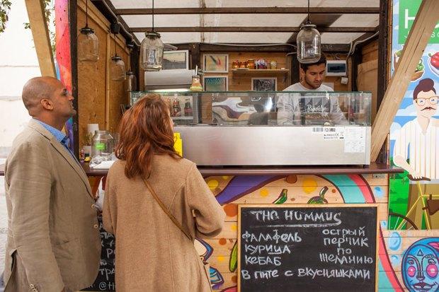 The Hummus. Изображение № 9.