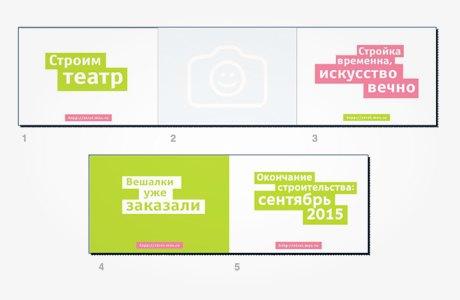 Стройки украсили плакатами «Студии Лебедева». Изображение № 10.