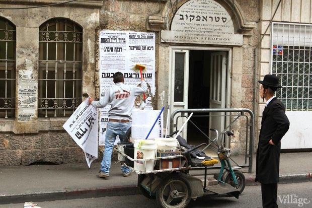 Часть целого: Район Меа Шеарим вИерусалиме. Изображение № 12.