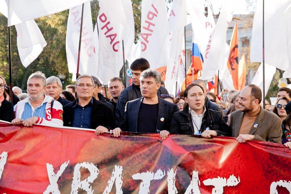 Участники и лозунги «Марша мира». Изображение № 7.