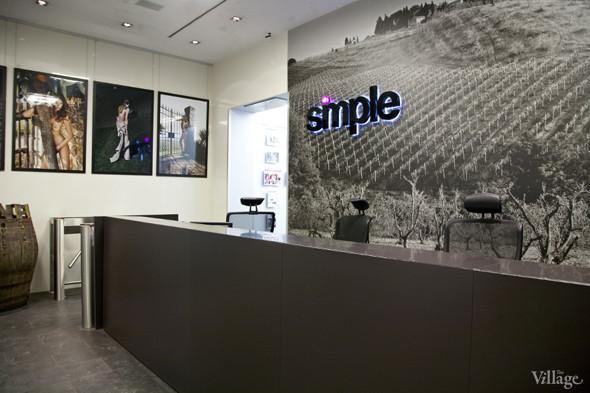 Офис недели (Москва): Simple. Изображение № 2.