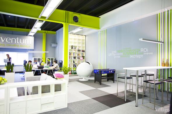Офис недели (Москва): Adventum. Изображение № 3.