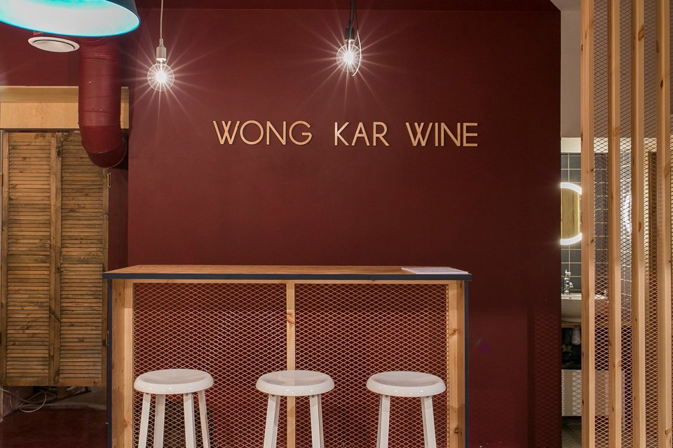 Кафе Wong Kar Wine нанабережной Фонтанки. Изображение № 4.