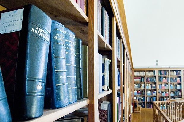 Читальный зал на площади Островского. Изображение № 21.