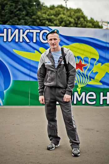 Фоторепортаж: День ВДВ в парке Горького. Изображение № 38.