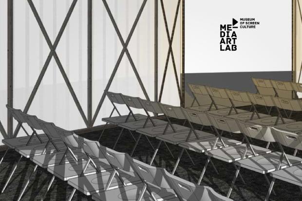 В «Манеже» открываются Музей дизайна иМузей экранной культуры. Изображение № 6.