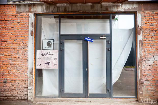 Гид по магазинам на «Флаконе»: 9 мест. Изображение № 48.