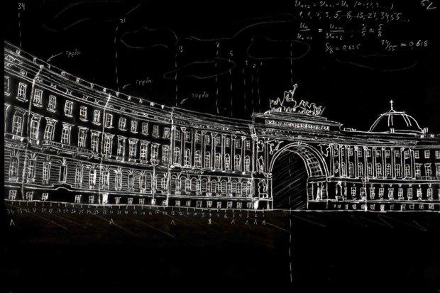 На ночь глядя: 12 проектов подсветки Главного штаба. Изображение № 33.