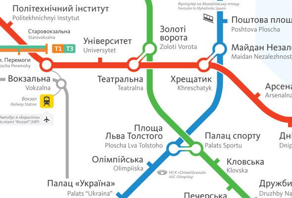 Неофициальная схема Киевского метрополитена, разработанная дизайнером Игорем Скляревским.. Изображение № 4.