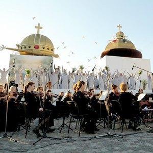 События недели: Stereoleto, опера на улицах и годовщина трагедии в Крымске. Изображение № 9.