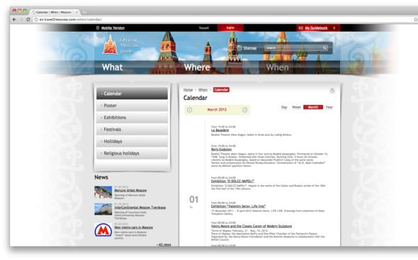 У Москвы появился туристический сайт. Изображение № 13.