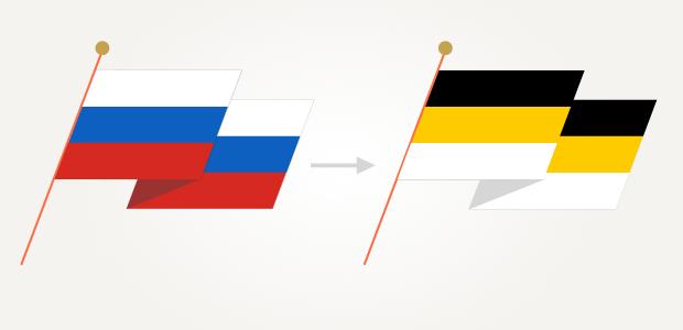 Сменить вРоссии государственный флаг. Изображение № 1.