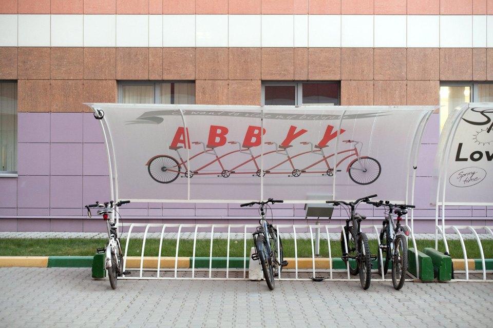 Как работают в ABBYY. Изображение № 24.