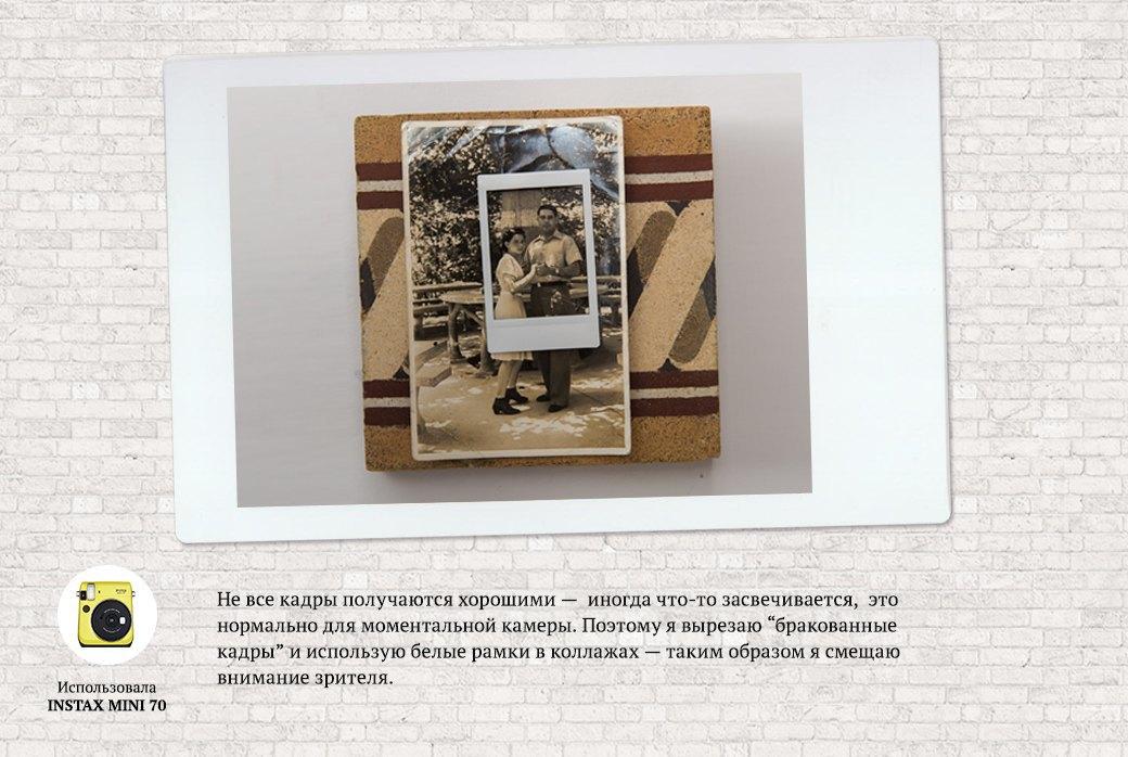 Один день из жизни творческих людей Москвы  . Изображение № 32.