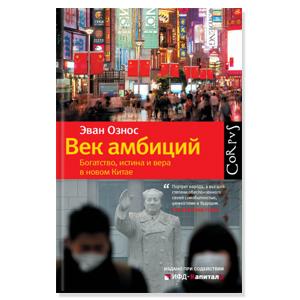 Книги и события на ярмарке non/fiction. Изображение № 5.