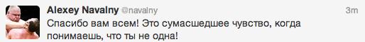 Прямая трансляция: «Обсуждение приговора Навальному». Изображение № 17.