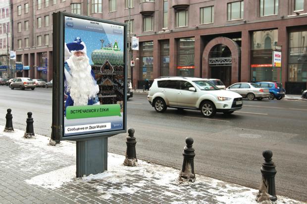 Великие луки: Как украсят Москву к Новому году. Изображение № 7.