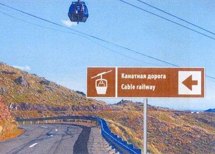 В России появятся единые указатели для туристов. Изображение № 8.