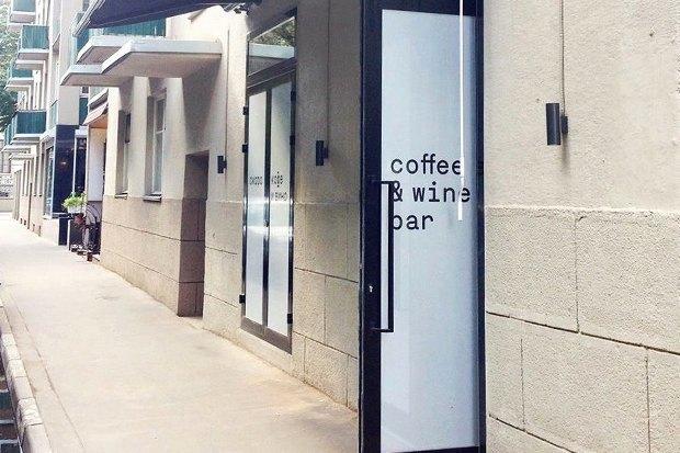 Бары Nude.Coffe & Wine и The Boх, магазин продуктов «Точка I Калашный, 9», кафе Laffa Laffa. Изображение № 6.
