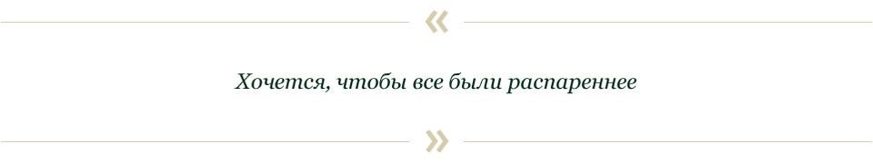Сергей Сергеев и Дмитрий Фесенко: Что творится в ночных клубах?. Изображение № 102.