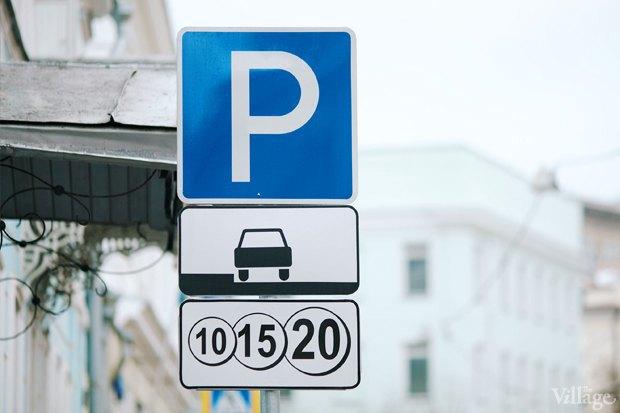 Люди в городе: Первый день платной парковки в пределах Садового. Изображение № 19.