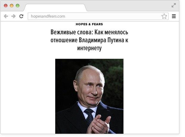 Патриотичное пиво, взаимоотношения Путина синтернетом и8сайтов, которые пора запрещать. Изображение № 3.