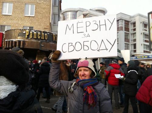 Онлайн-трансляция: Шествие и митинг «За честные выборы». Изображение № 69.