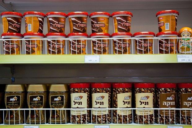7 магазинов скошерными продуктами вМоскве. Изображение № 9.