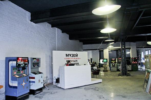 Музей советских игровых автоматов открылся на новом месте. Изображение № 15.