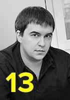 Рейтинг успешных молодых предпринимателей России: 2013. Изображение № 19.