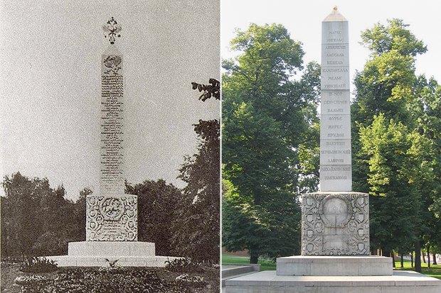 В Александровском саду разобрали обелиск . Изображение № 7.