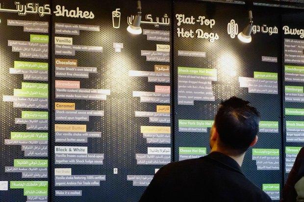 CEO и шеф-повар Shake Shack о своих ресторанах и работе в Москве. Изображение № 4.