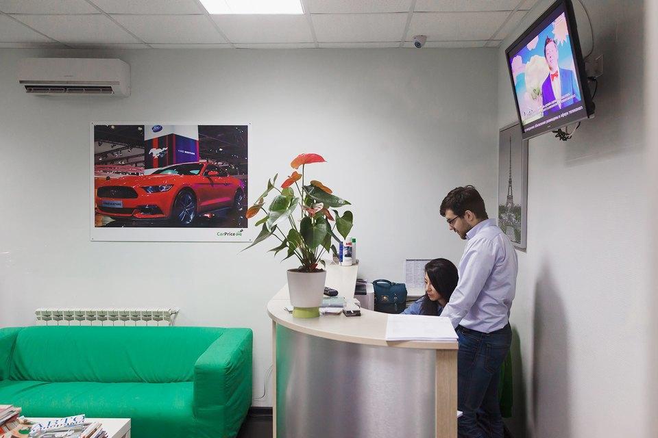 Как петербуржец запустил сервис быстрой продажи машин. Изображение № 11.