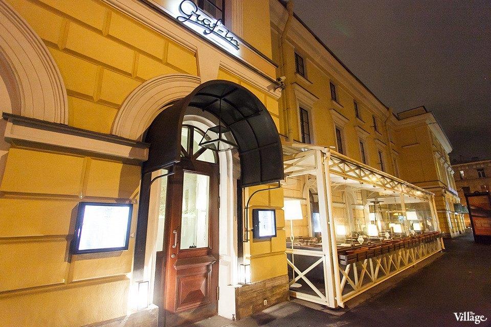 От заката до рассвета: 24 места, где можно поесть ночью в Петербурге. Изображение № 57.