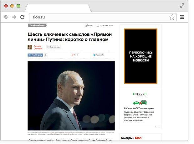 Новая песня Lykke Li, итоги прямой линии Путина иофисный словарь магазина FOTT. Изображение № 1.