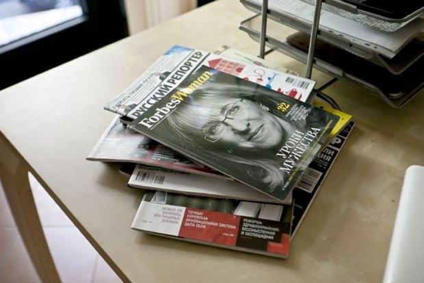 Страна и мы: Городские интернет-газеты в России (Часть I). Изображение № 12.