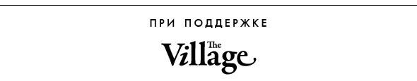 Николай Хомерики: «Когда мне предлагают снять кино про Рублевку, я теряюсь». Изображение № 12.