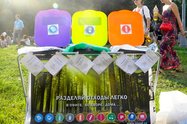 Улучшайзинг: Как гражданские активисты благоустраивают Москву. Изображение № 26.