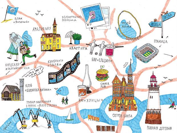 Чем заняться в Петербурге, Казани, Екатеринбурге и четырех других российских городах. Изображение № 7.