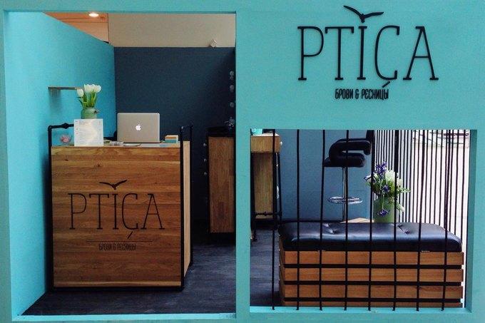 В Петербурге открылся броу-бар Ptiça. Изображение № 1.