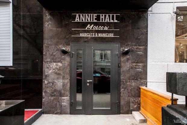 Новое место: Женская парикмахерская Annie Hall. Изображение № 1.