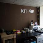 6 офисов дизайн–студий: FIRMA, Bang! Bang!, Red Keds, ISO студия, Студия Артемия Лебедева. Изображение № 27.