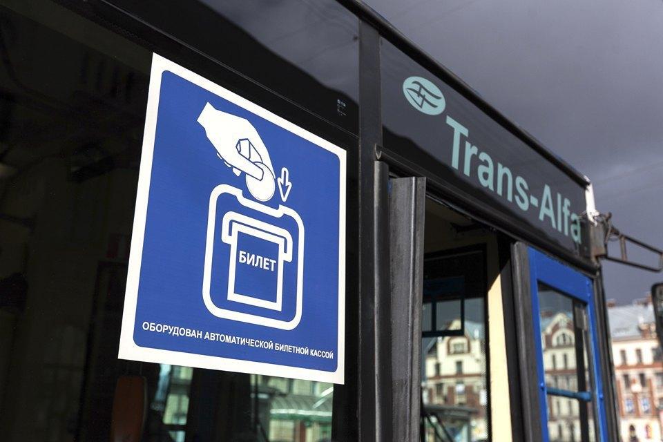 Как работает терминал для оплаты проезда в троллейбусе. Изображение № 2.